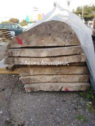 Custom Lefka Dounaveos 4